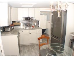 Dodie's CottageSaint Andrews, New Brunswick    - MLS® Not Applicable
