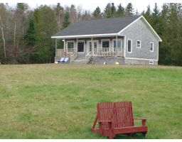 Langmaid Lane CottageChamcook, New Brunswick    - MLS® RP3183416204